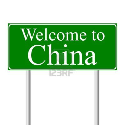 welcometochina